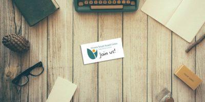 VSAC is hiring!